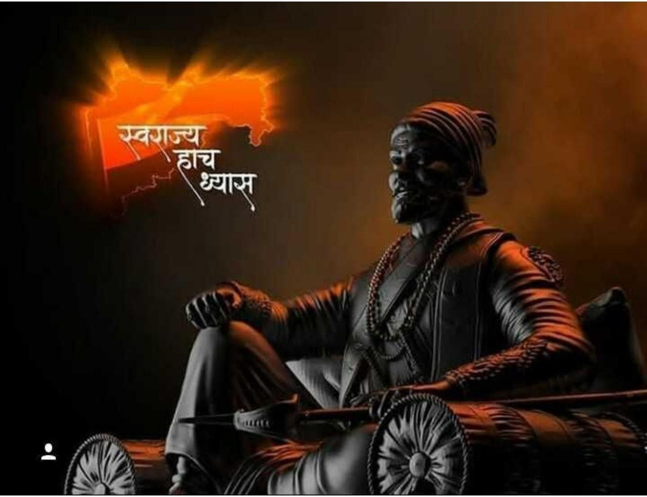shivaji maharaj hd desktop wallpapers wallpaper cave
