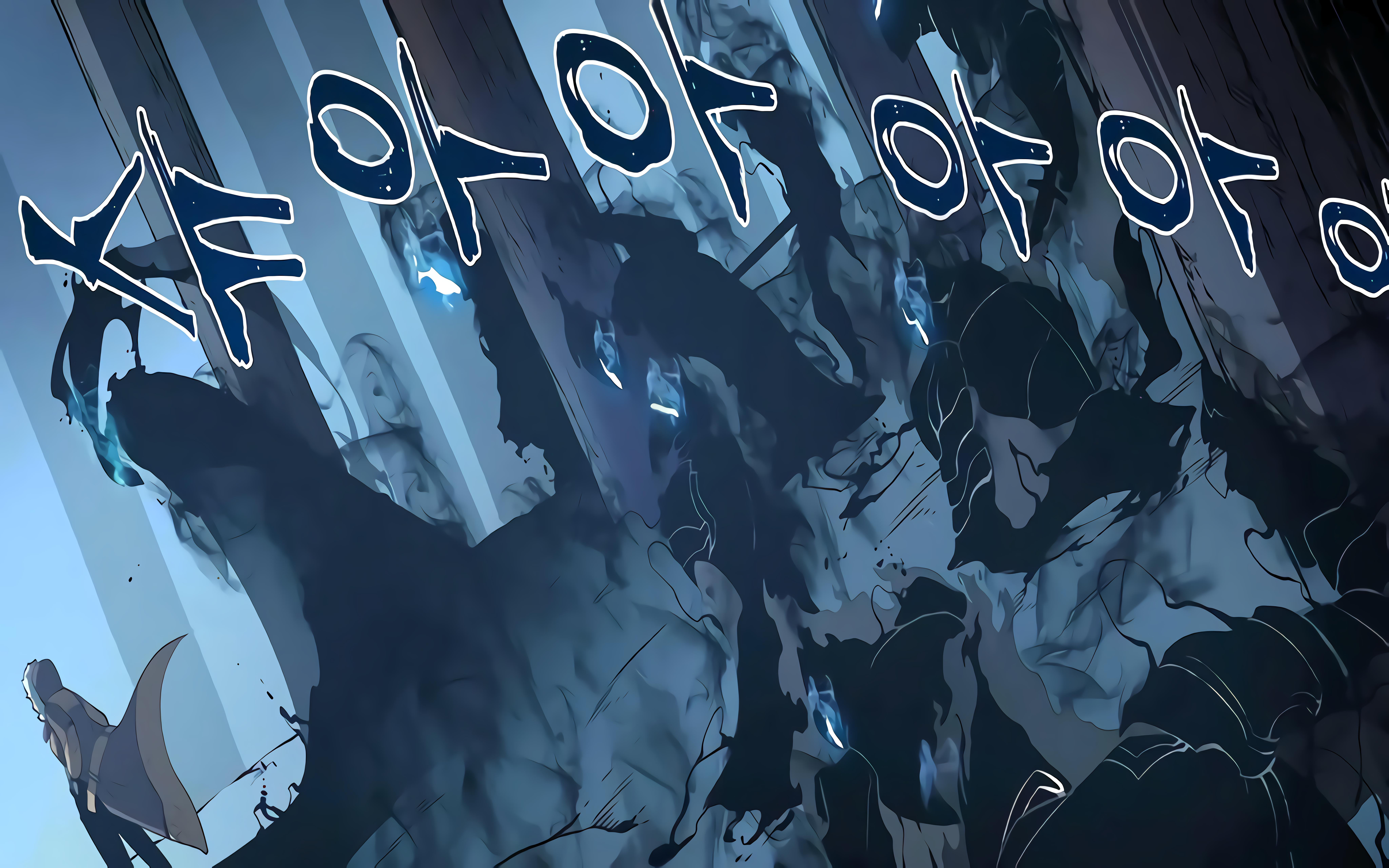Anime Solo Leveling Wallpapers - Wallpaper Cave