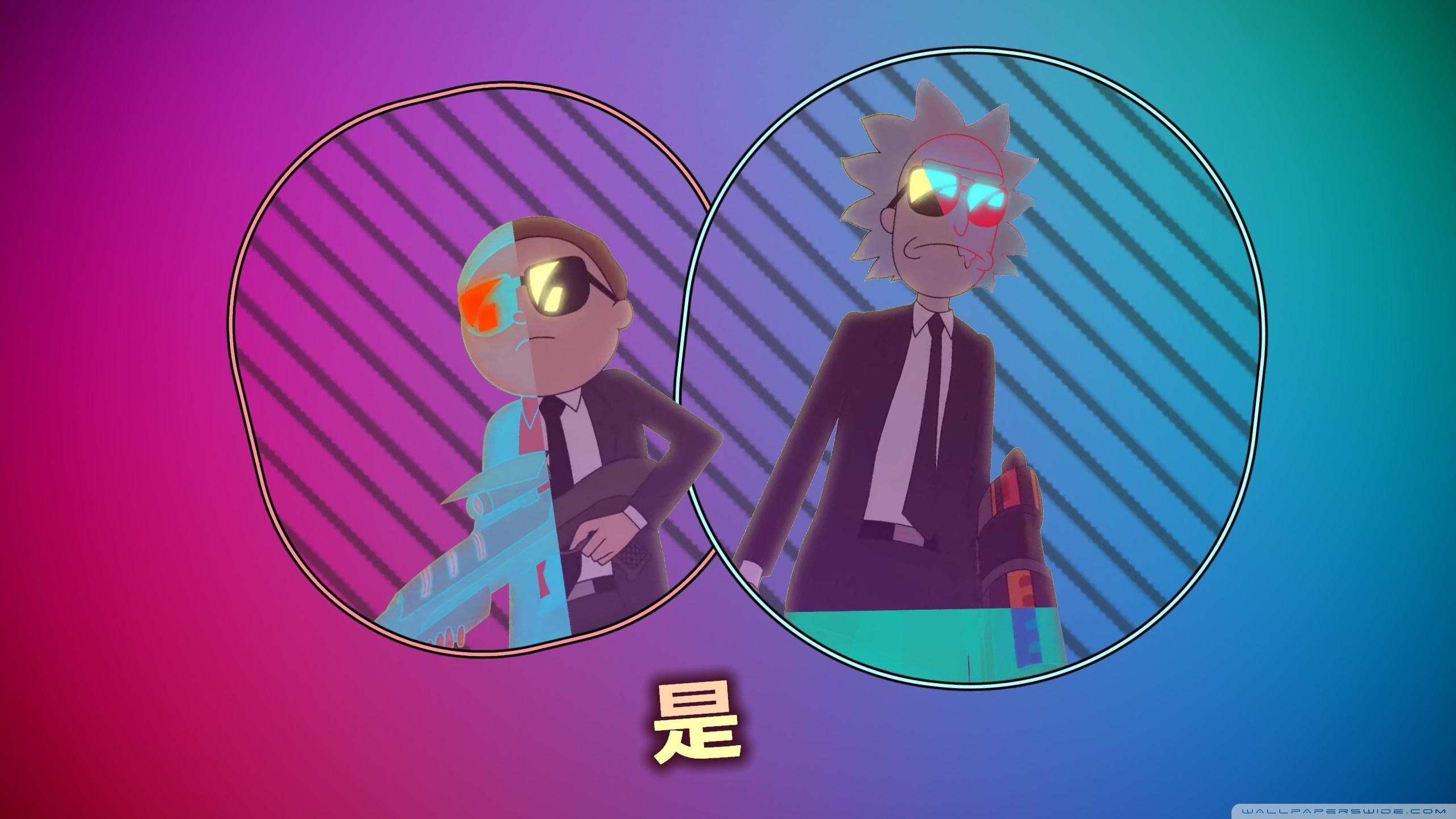 Rick And Morty Retro Wallpapers Wallpaper Cave