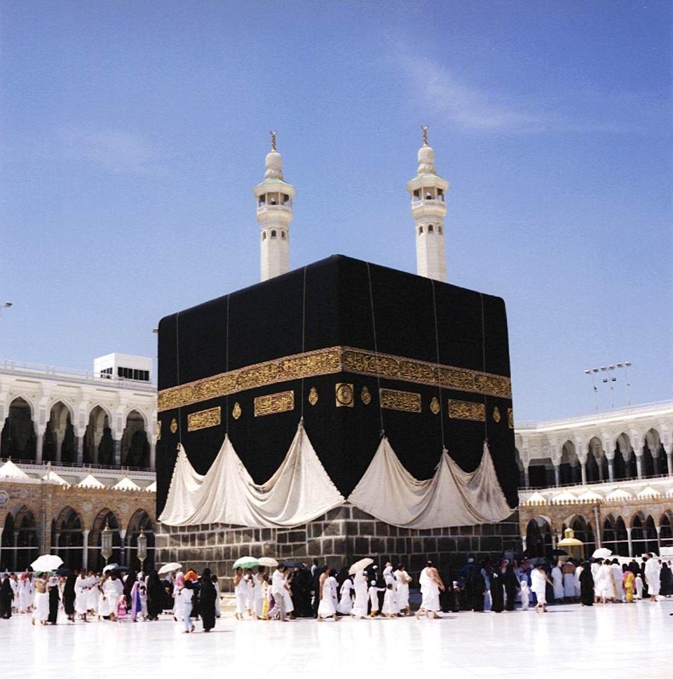 Makkah Hd iPhone Wallpapers - Wallpaper ...