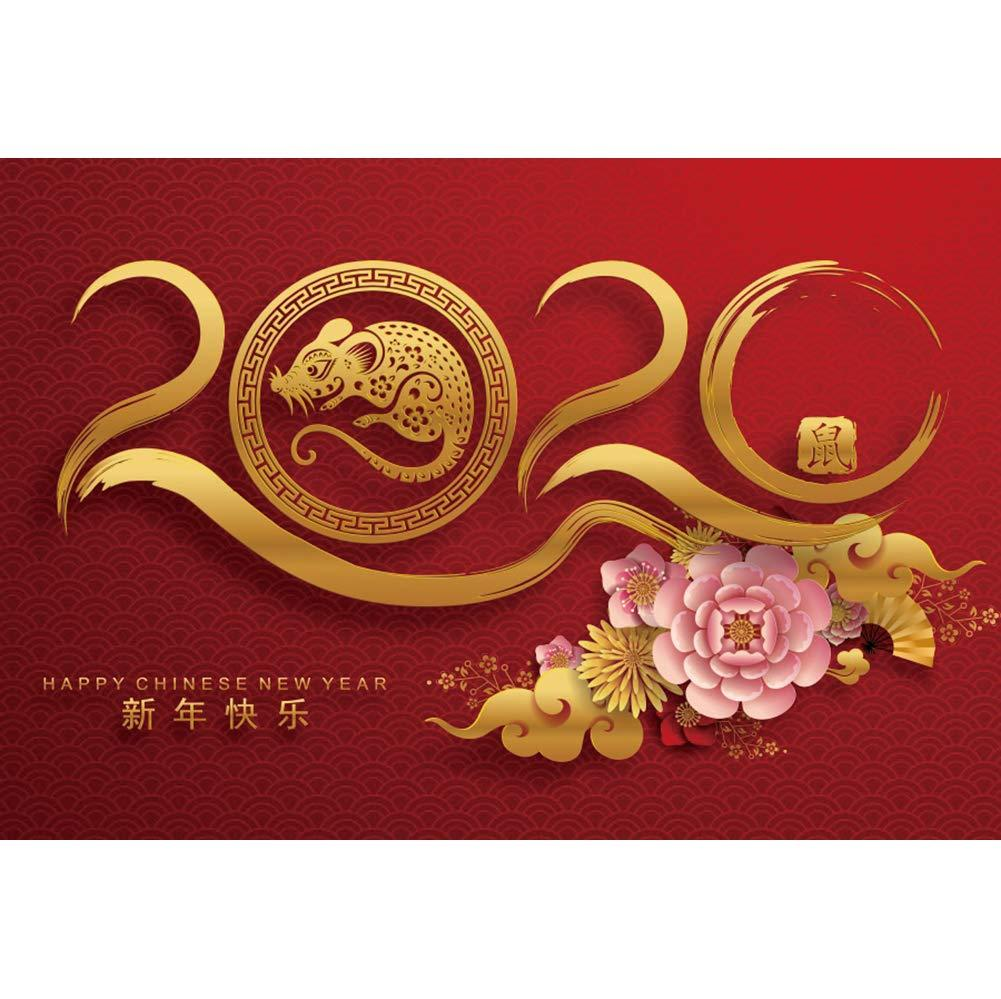 Amazon : Yeele Happy Chinese New Year 2020 Photography