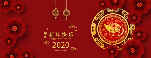 Happy New Year 2020 HD Image, Pic, Wallpaper, Photo, GIF ...