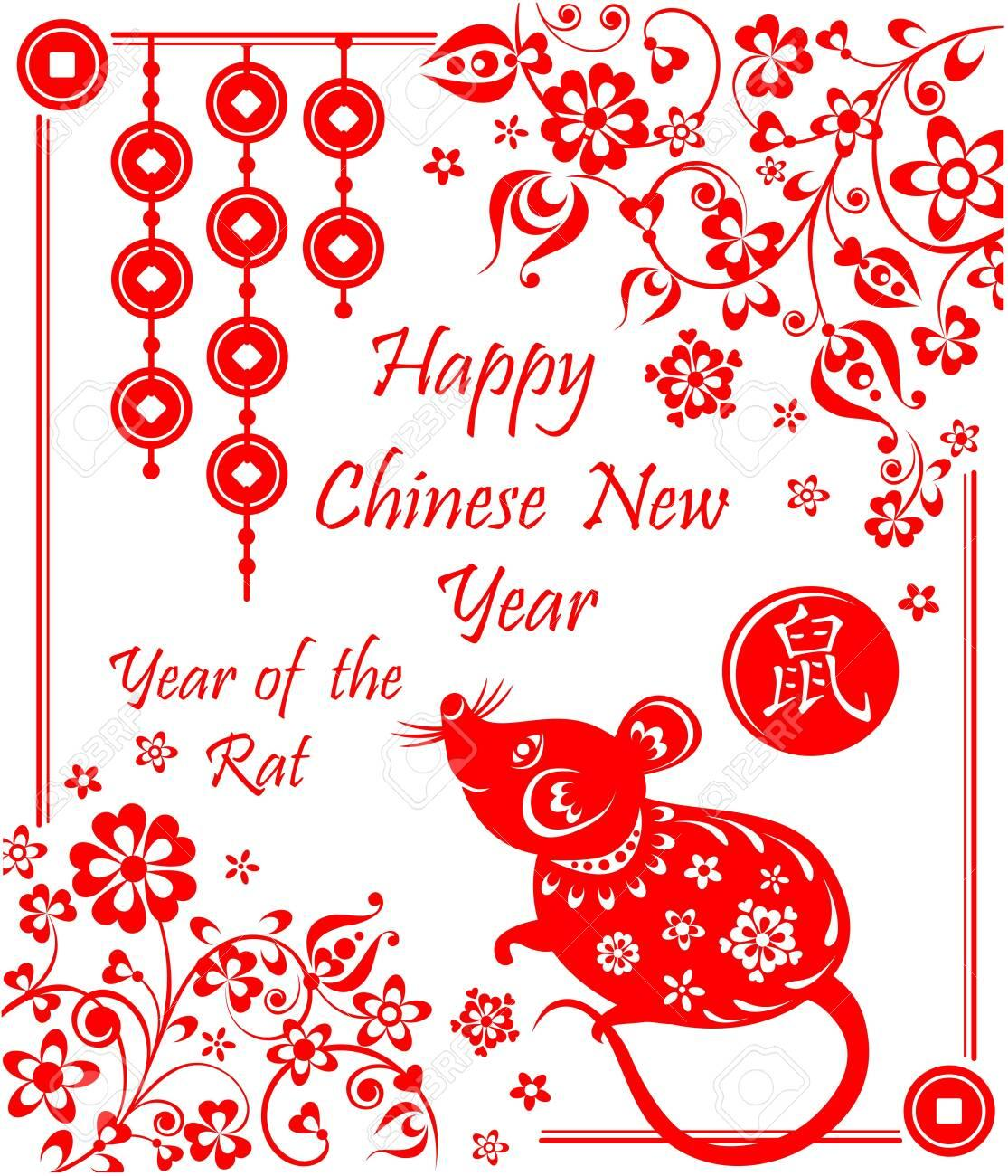 Happy Chinese New Year 2020 greeting card, greeting card, rat,..