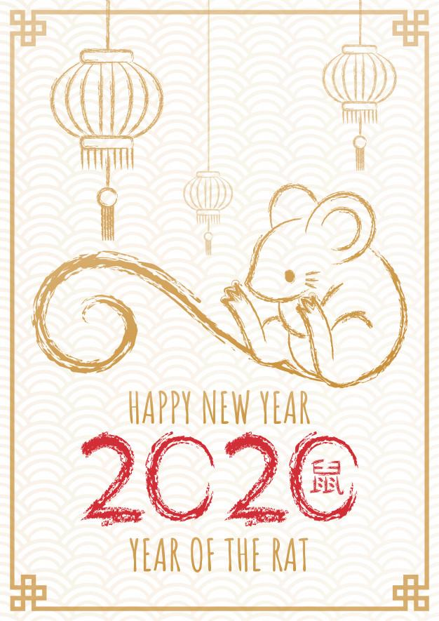 Happy New Year Vectors, Photos and PSD files