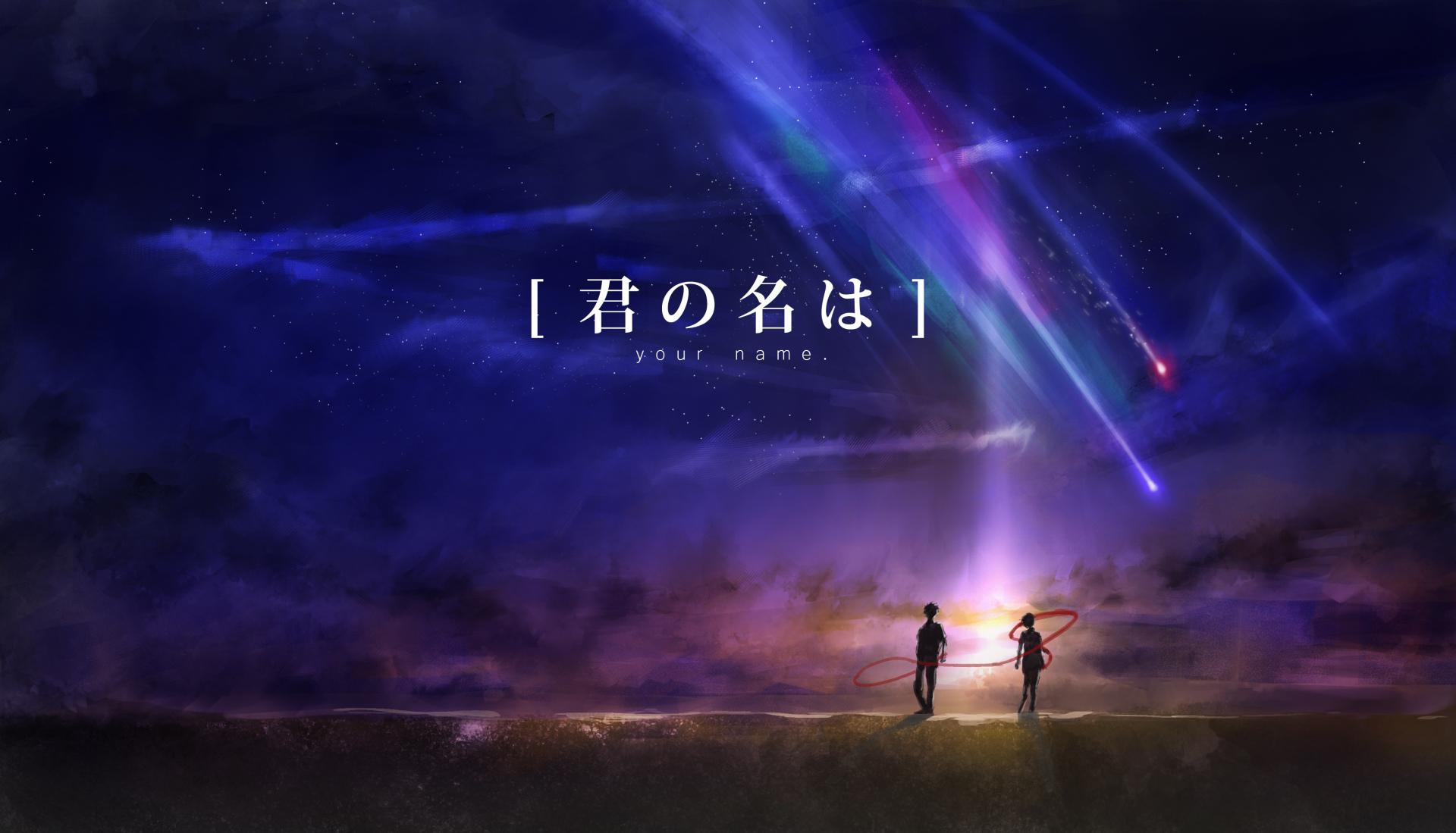 Anime Your Name Wallpapers Wallpaper Cave