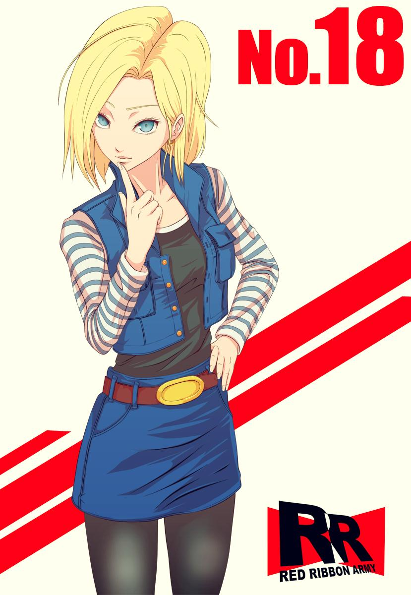 Android 18 Phone Wallpapers Wallpaper Cave