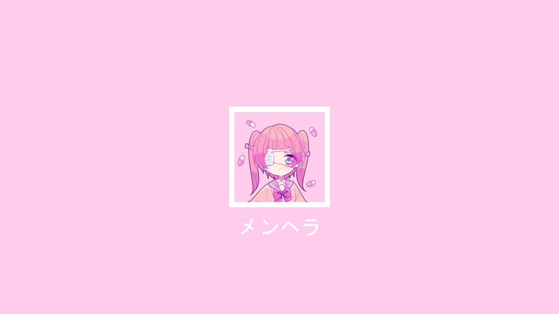 Desktop Aesthetic Kawaii Wallpapers Wallpaper Cave