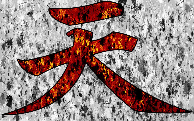 Akuma Symbol Wallpapers Wallpaper Cave