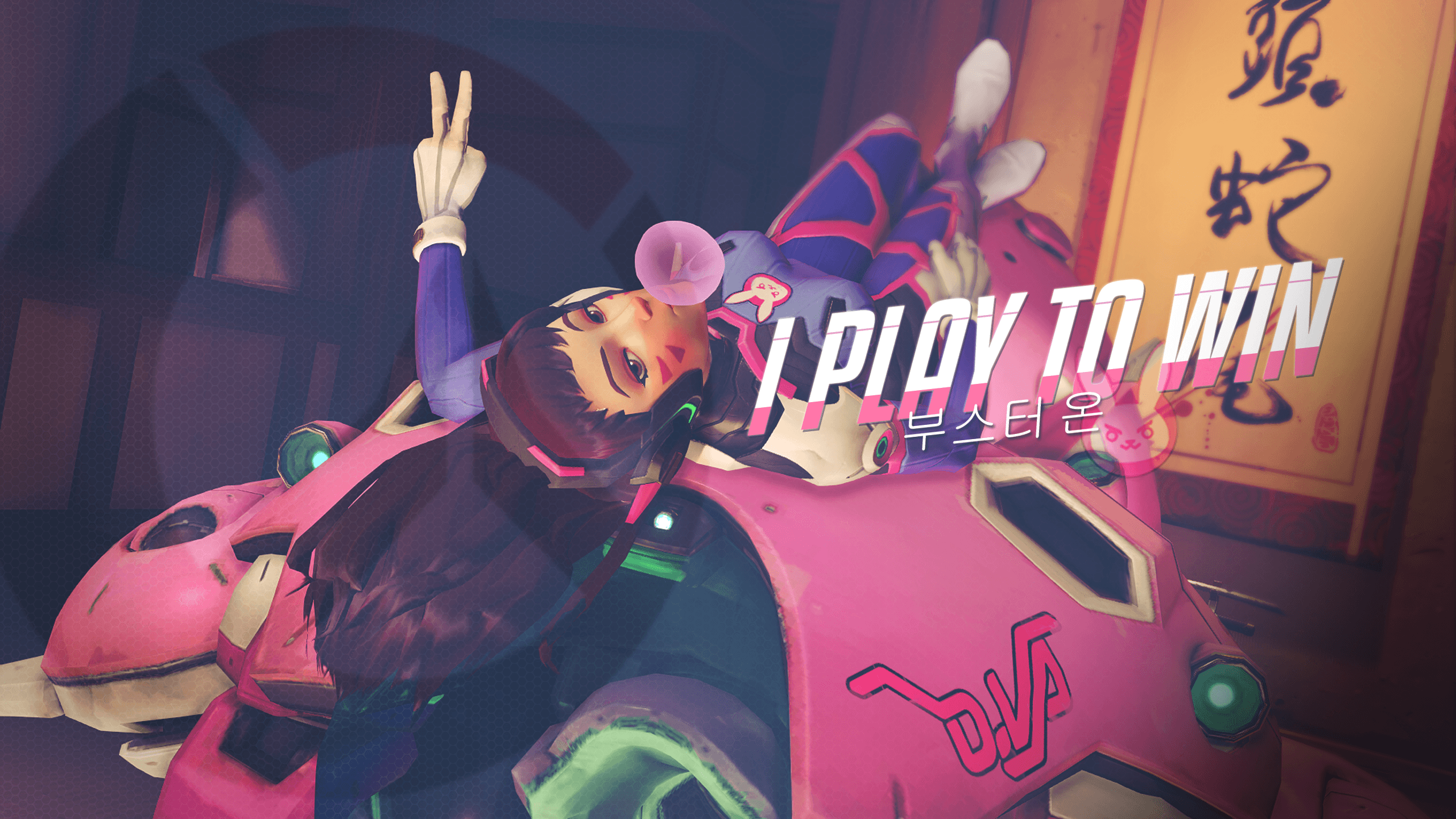 Overwatch Aesthetic Pc Wallpapers Wallpaper Cave