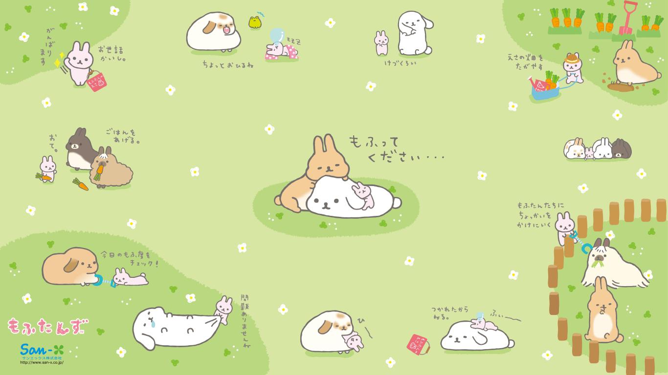 Kawaii PC Wallpapers - Wallpaper Cave