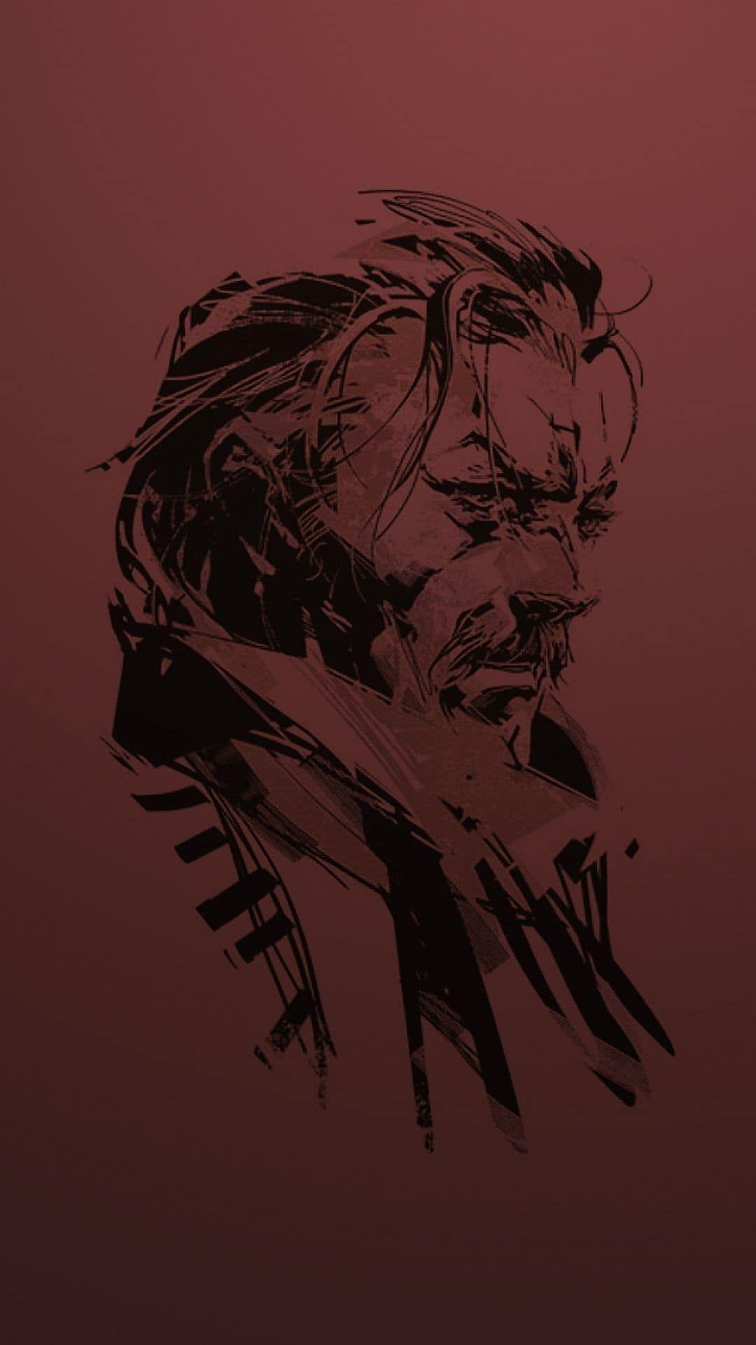 Metal Gear Android Wallpapers Wallpaper Cave
