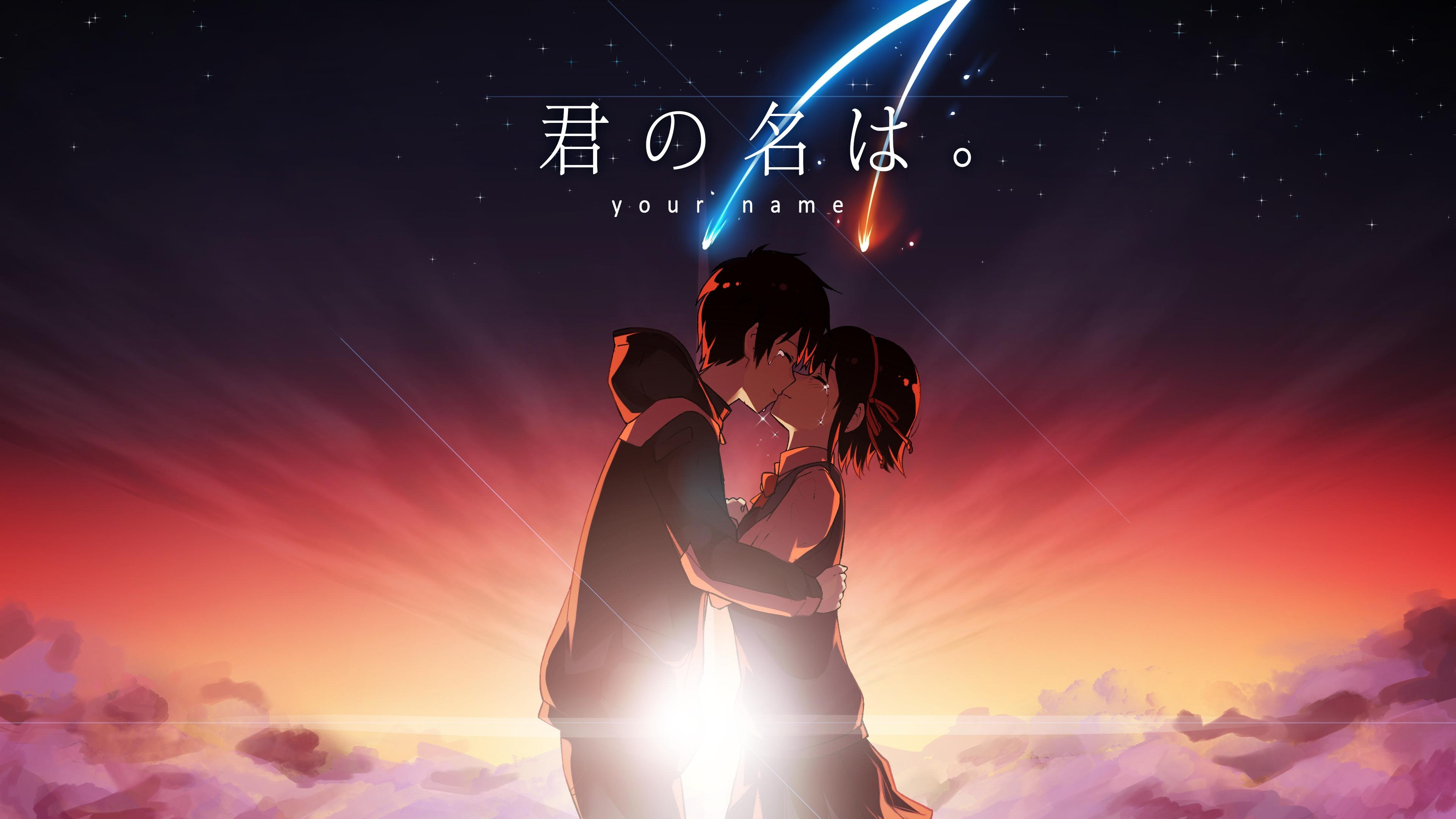 HD 4k Anime Your Name Wallpapers - Wallpaper Cave