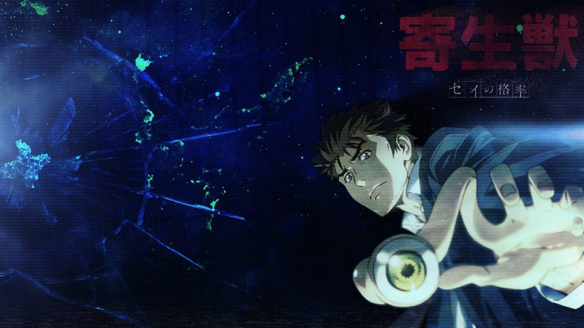 Parasyte Anime HD Wallpapers - Wallpaper Cave