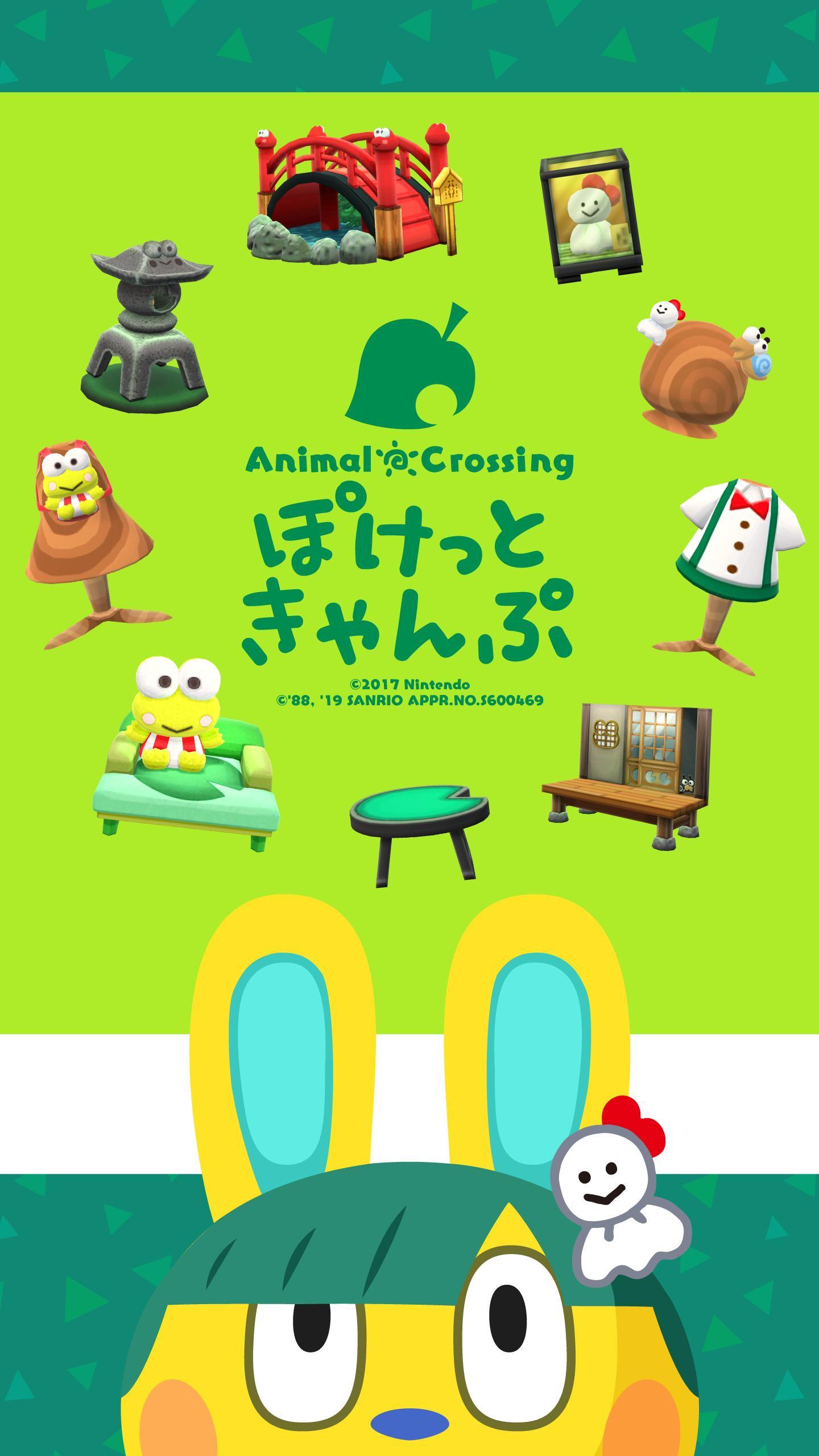 Animal Crossing Phone Wallpapers Wallpaper Cave