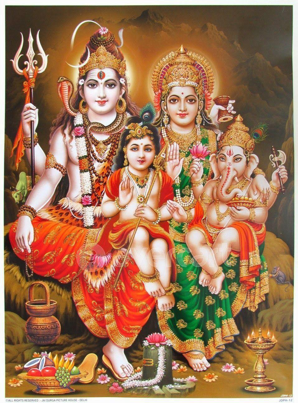 Lord Shiva and Maa Parvati Wallpapers - HD Wallpaper Pictures |Shiva Parvati Love Wallpaper