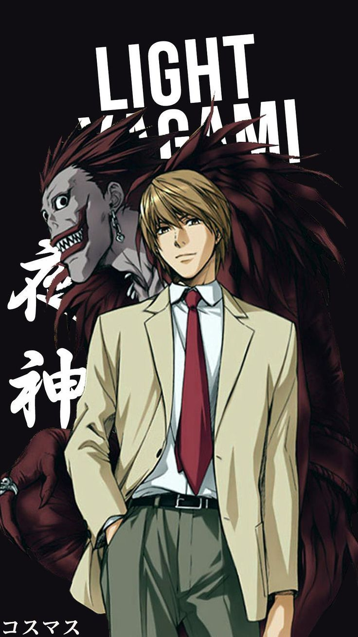 Death Note Mobile Wallpapers Wallpaper Cave