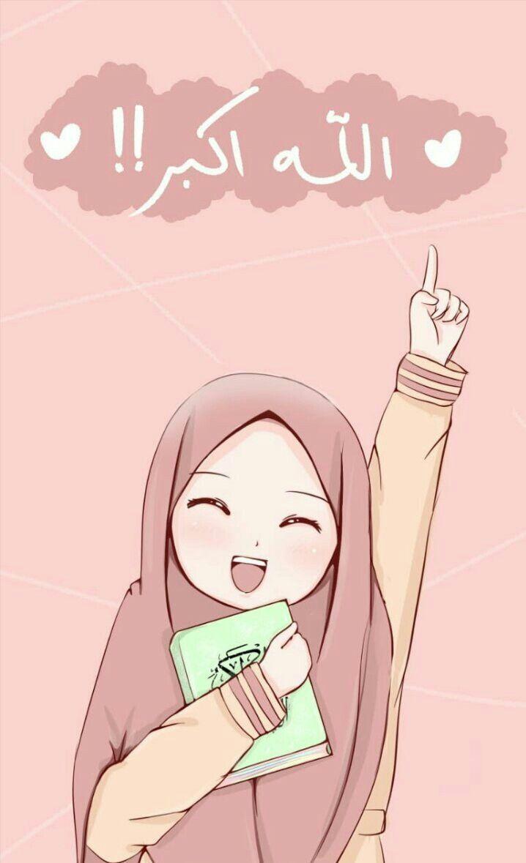 98 Best Muslimah Art Images In 2020 Hijab Cartoon Anime Muslim