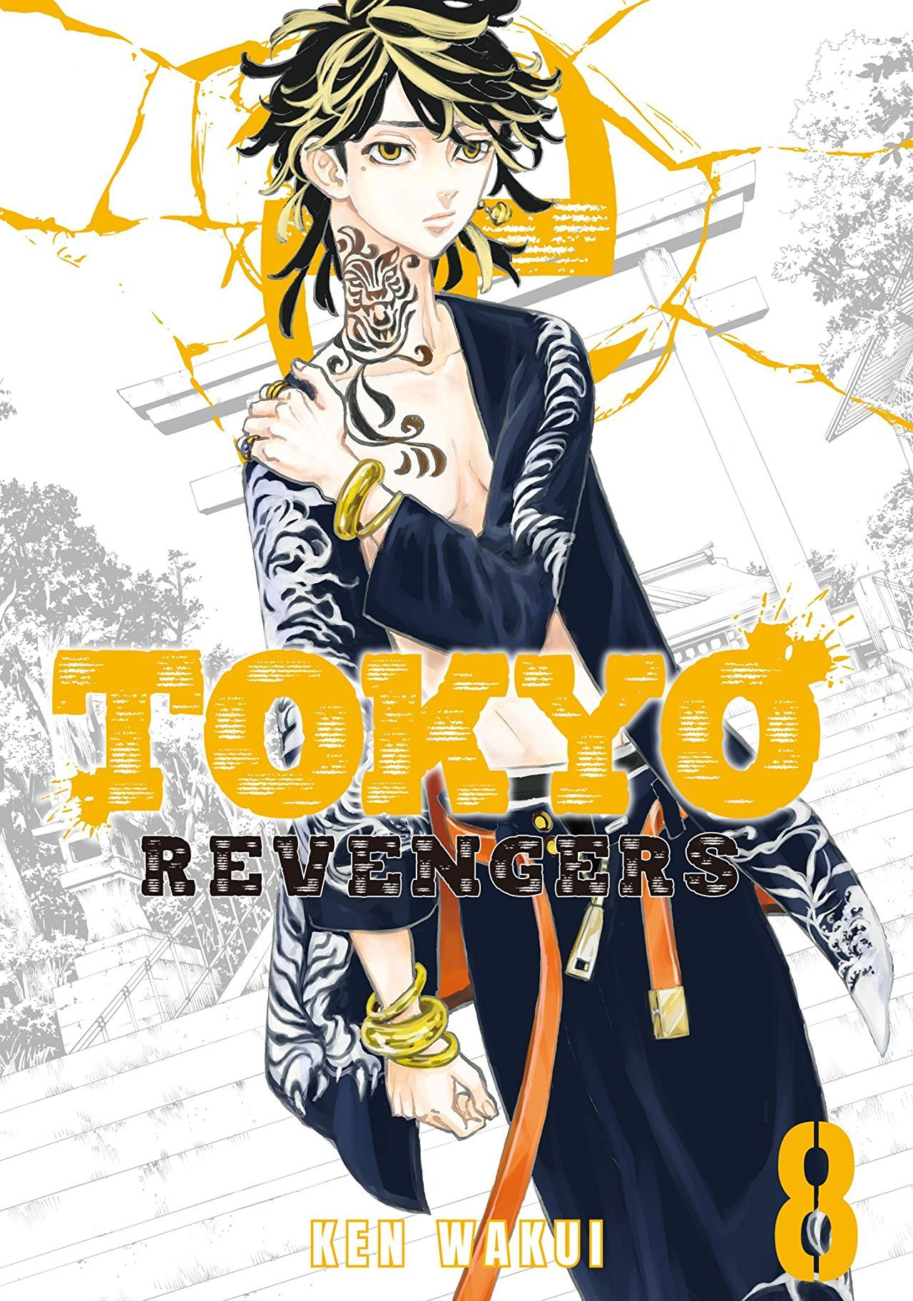 Tokyo Revengers Manga Wallpapers - Wallpaper Cave