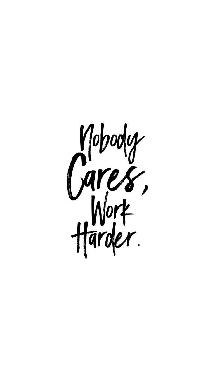 Nobody Cares Wallpapers Wallpaper Cave