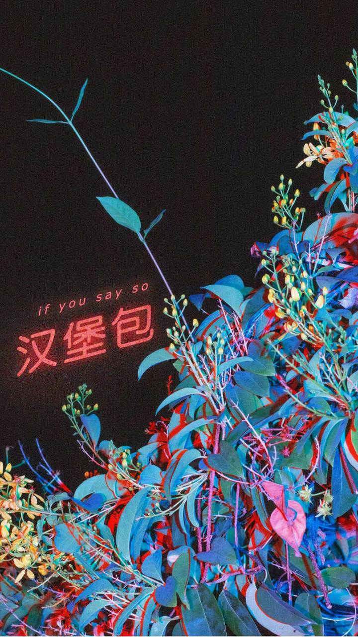 Trippy Aesthetic Wallpapers Wallpaper Cave