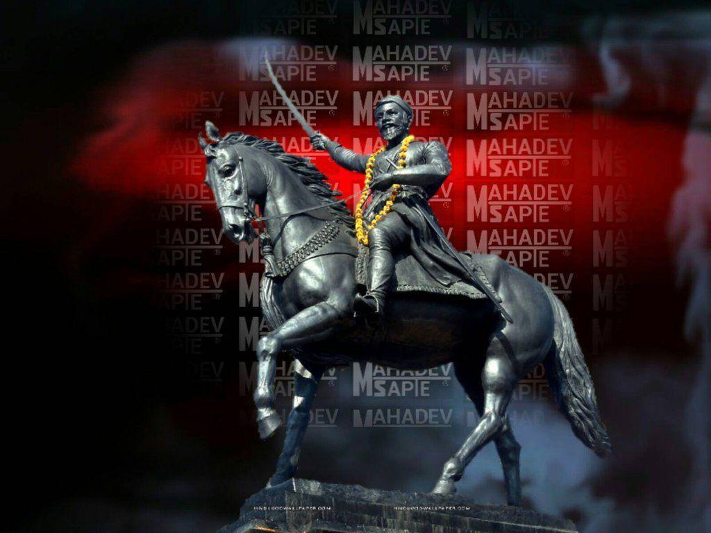 Shivaji Maharaj Hd Images For Pc - Shivaji Maharaj ...