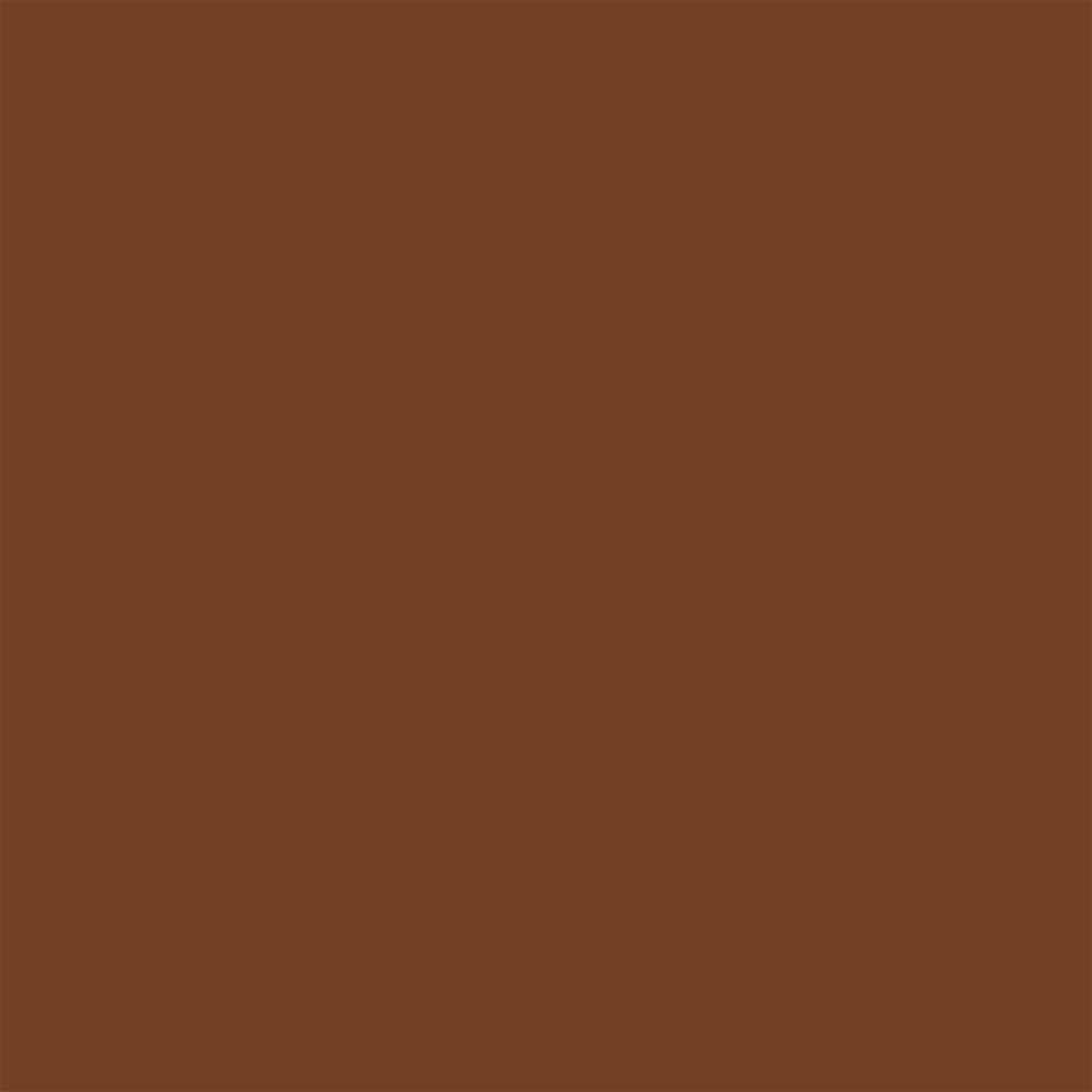 Brown Aesthetic Wallpapers Wallpaper Cave