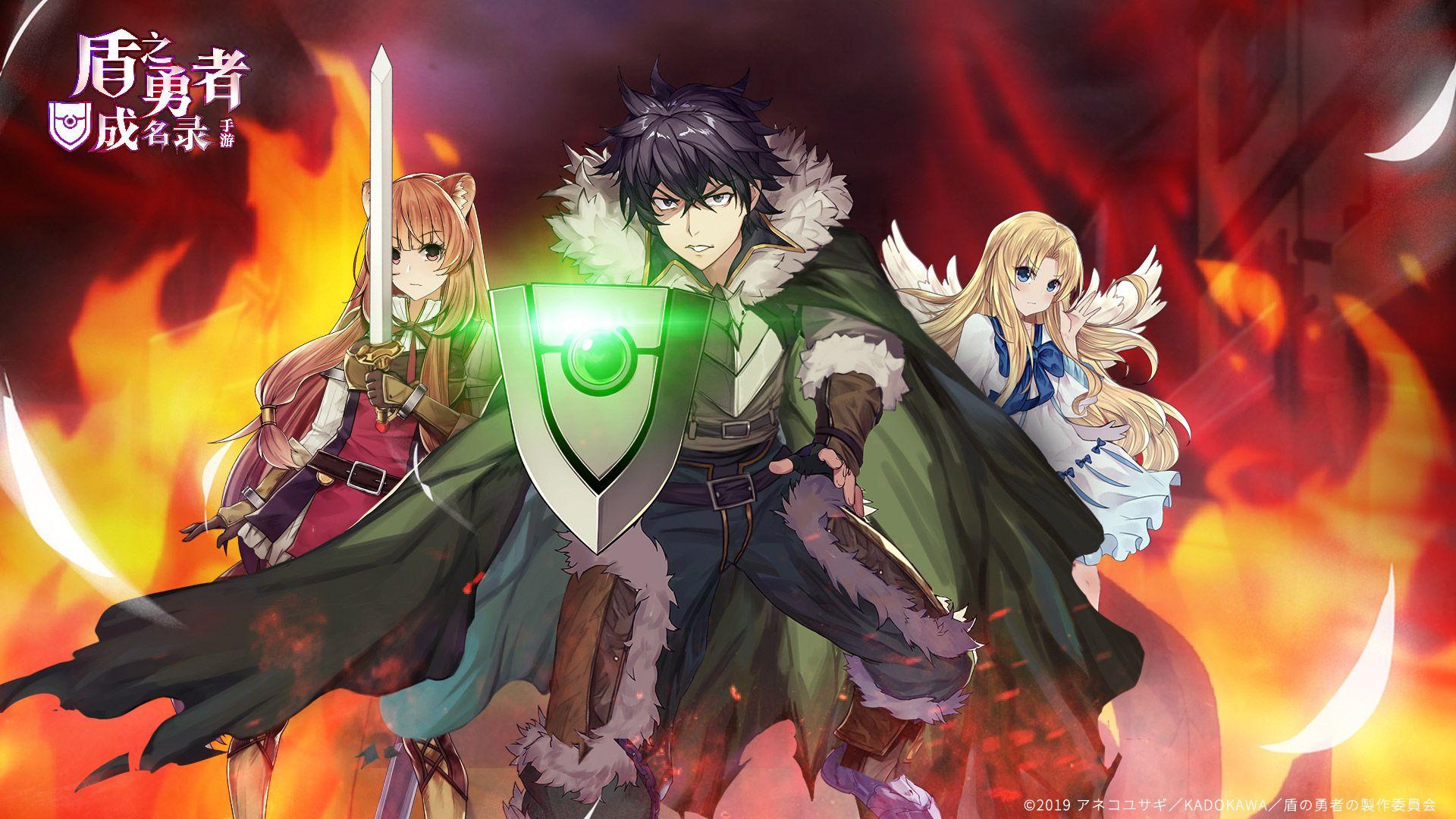 The Rising Of The Shield Hero: The Manga Companion ...