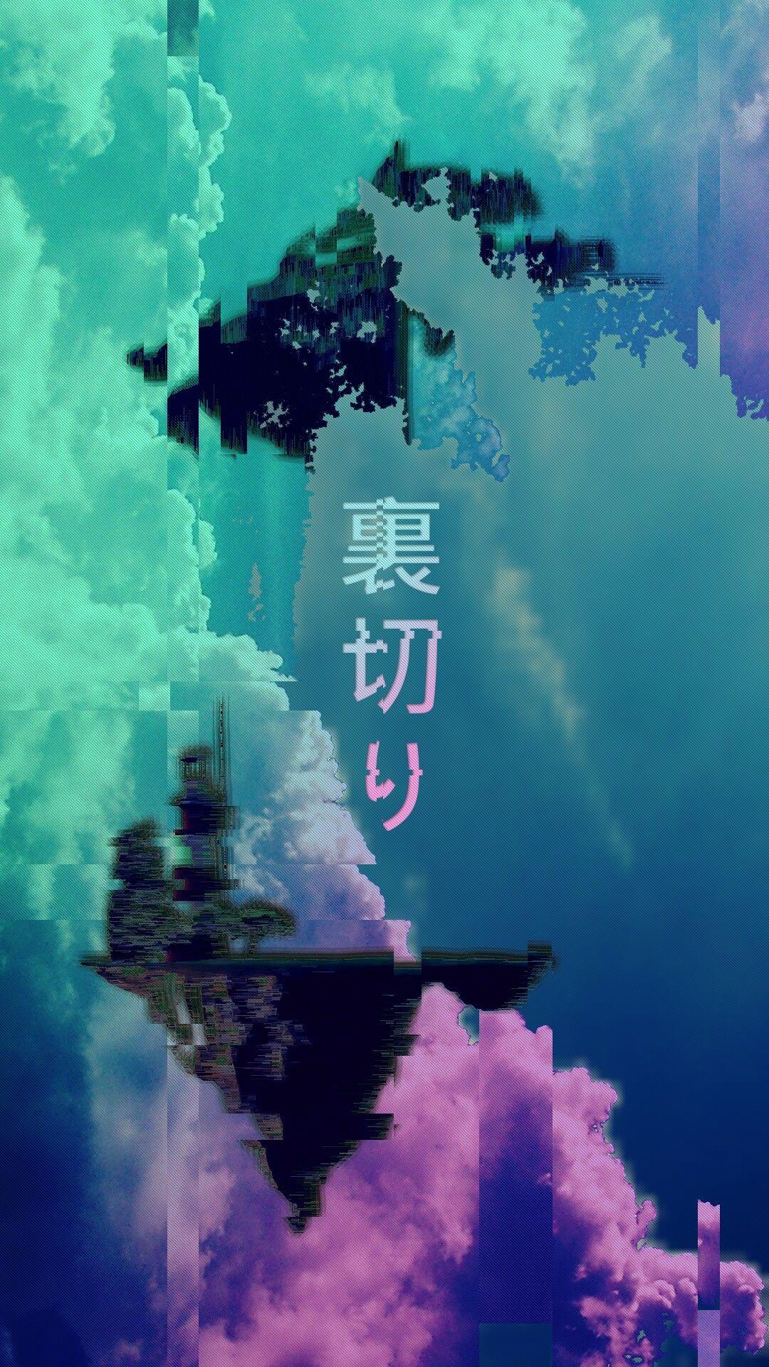 lofi anime aesthetic wallpapers