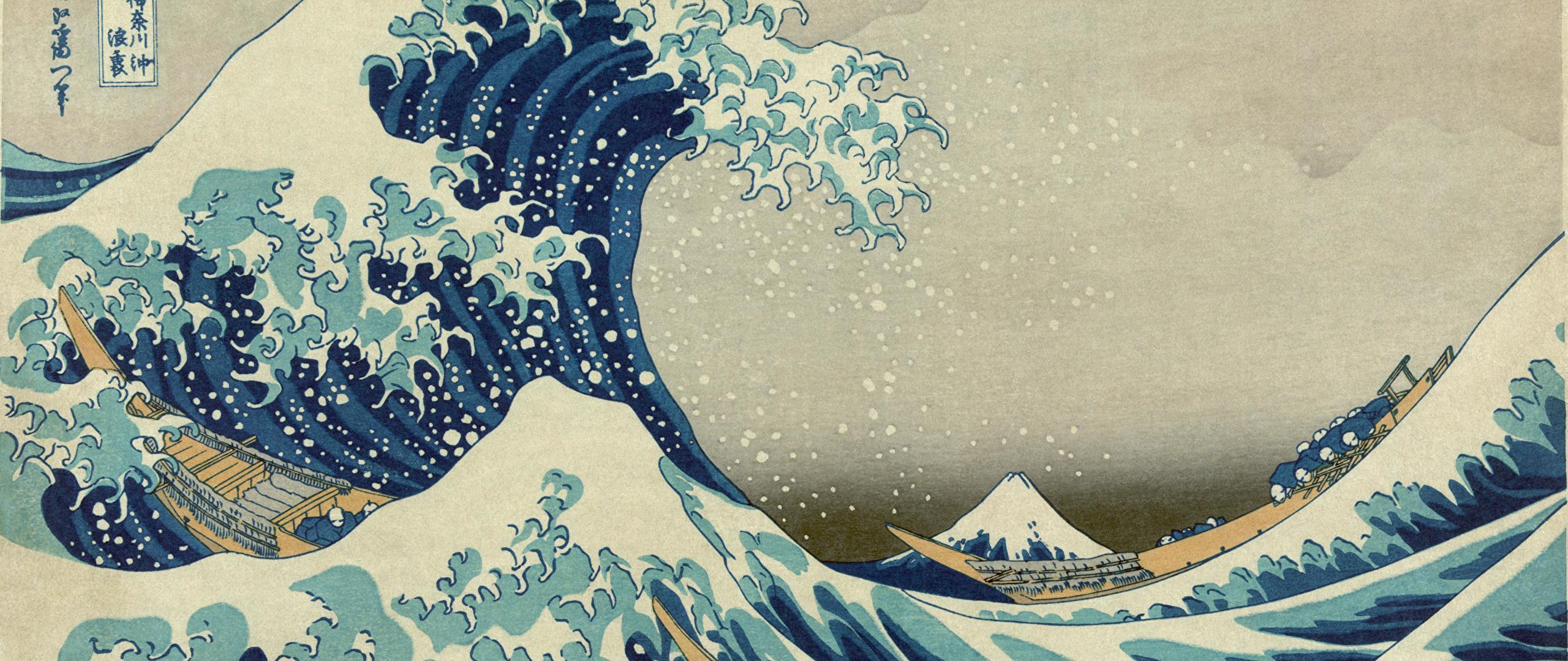 The Great Wave Off Kanagawa HD ...