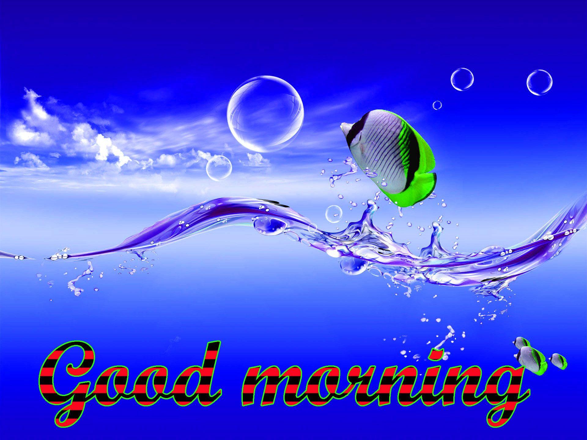 Good Morning 3d Wallpapers Wallpaper Cave