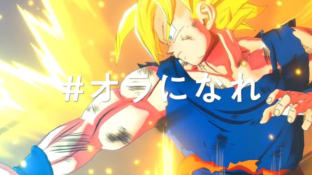 Dragon Ball Z Kakarot Desktop Wallpapers - Wallpaper Cave