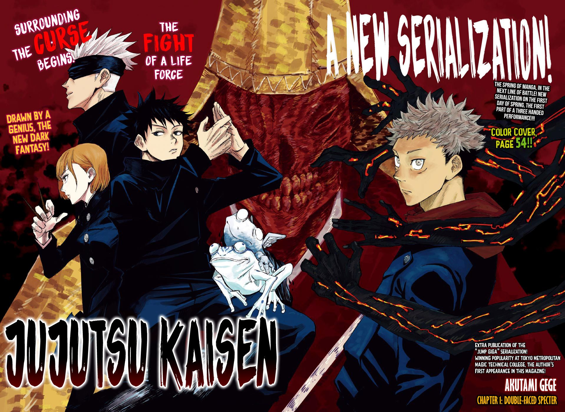Jujutsu Kaisen Wallpapers Wallpaper Cave