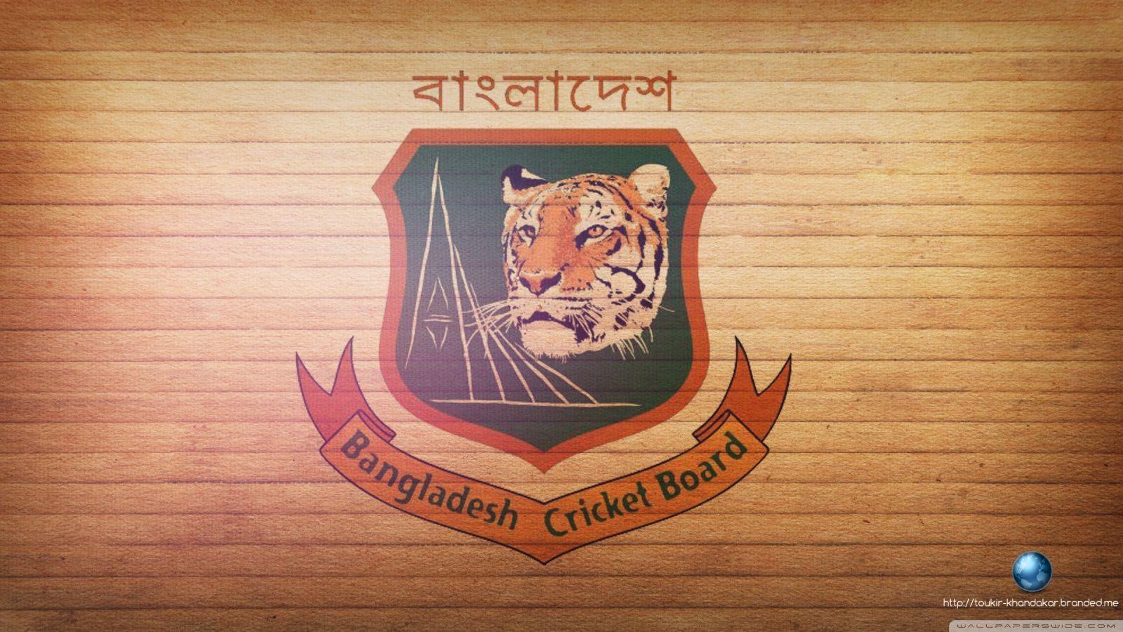 Bangladeshi Cricket Team Zoom Background 5