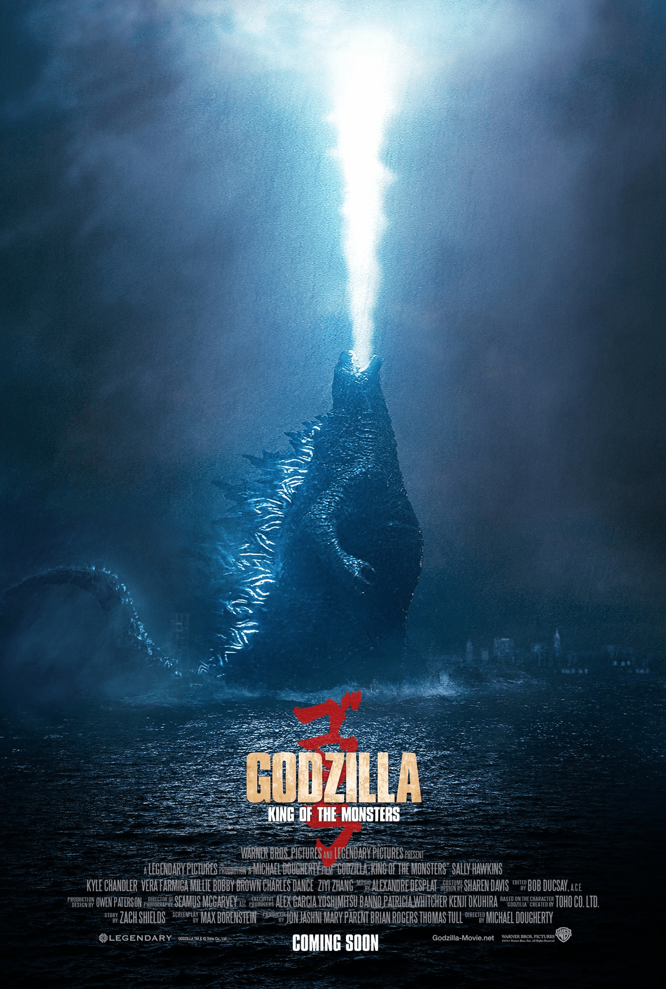 Godzilla King Of Monsters Phone Wallpapers Wallpaper Cave