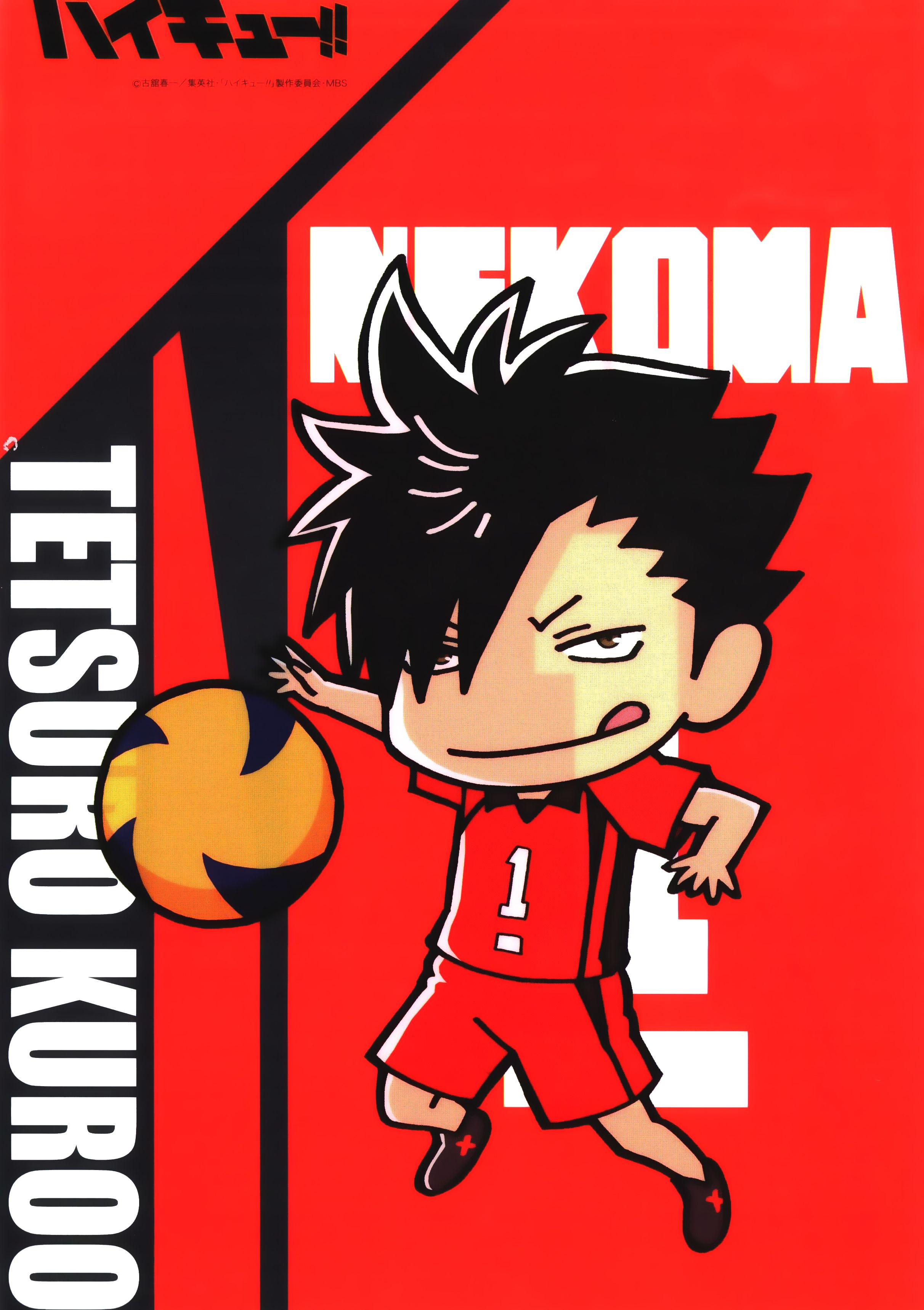 Nekoma Wallpapers posted by Christopher Walker