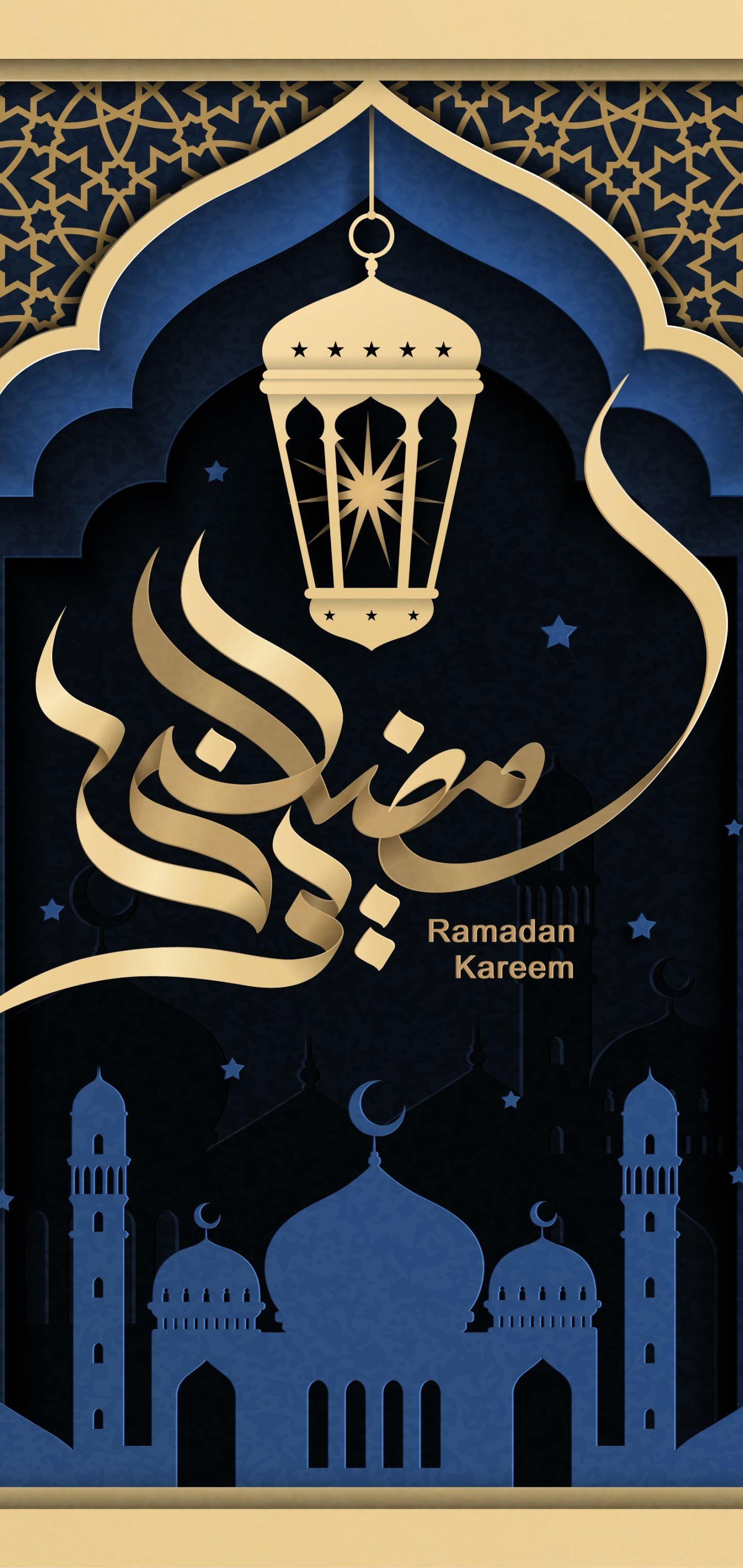 Ramadan Kareem Iphone Wallpapers