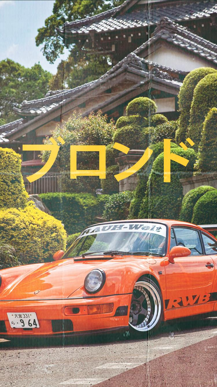 Aesthetic Japanese Car Wallpapers Wallpaper Cave