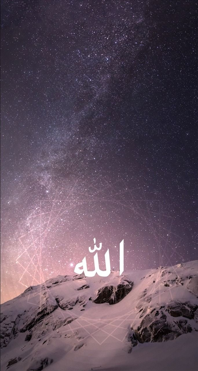 Some Islamic Iphone Backgrounds I Made