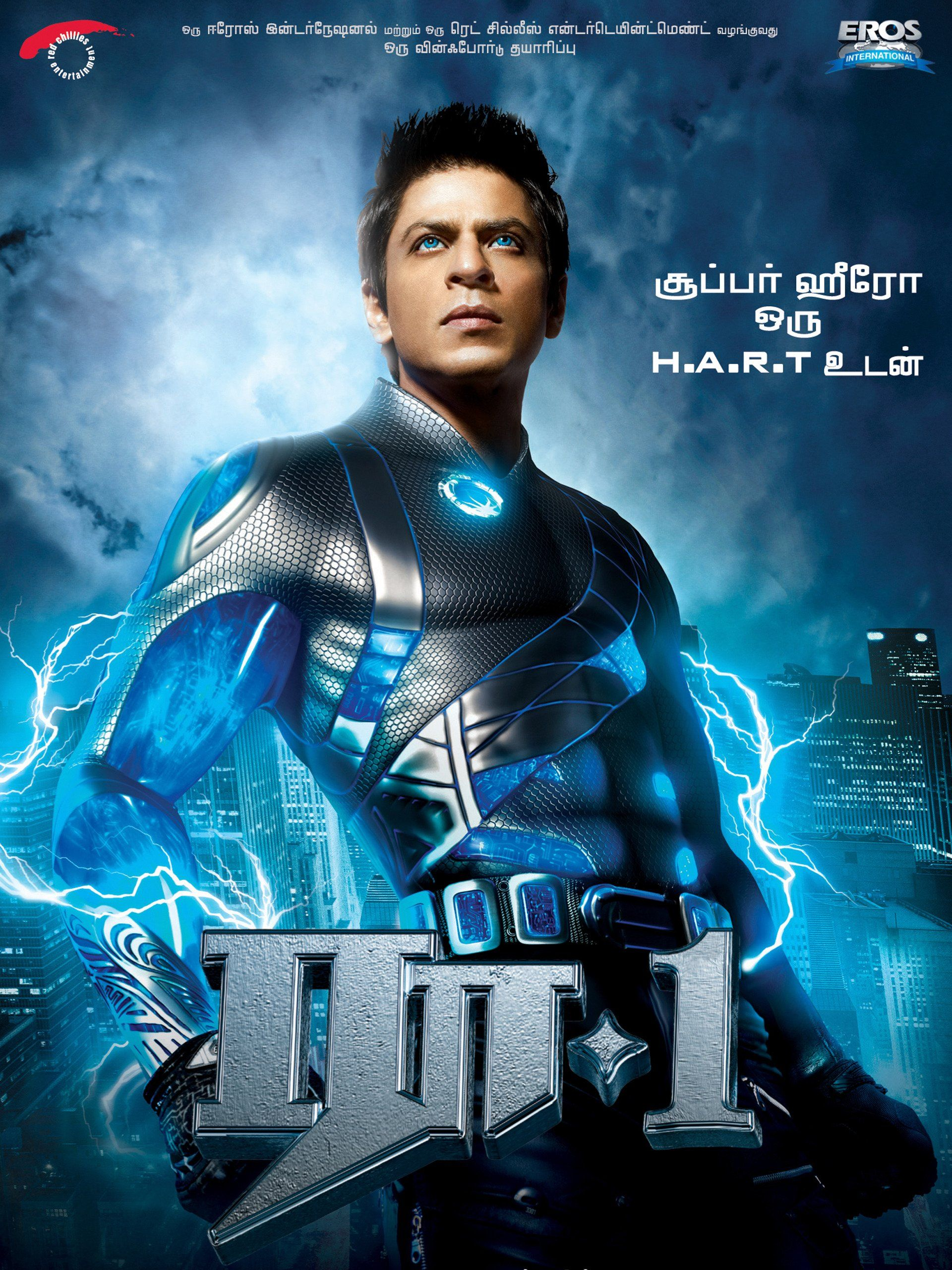 Sony PlayStation Launches Ra.One Game   Box Office India