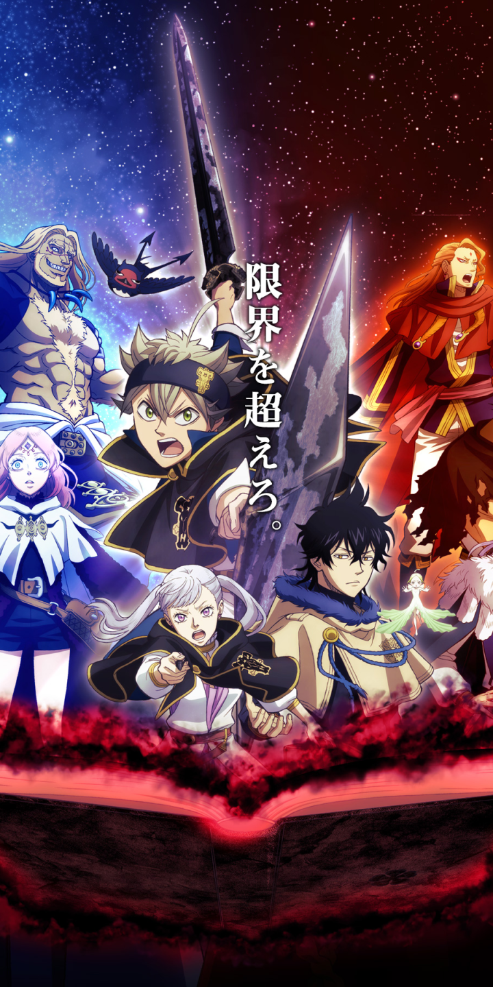 Black Clover HD Mobile Wallpapers - Wallpaper Cave