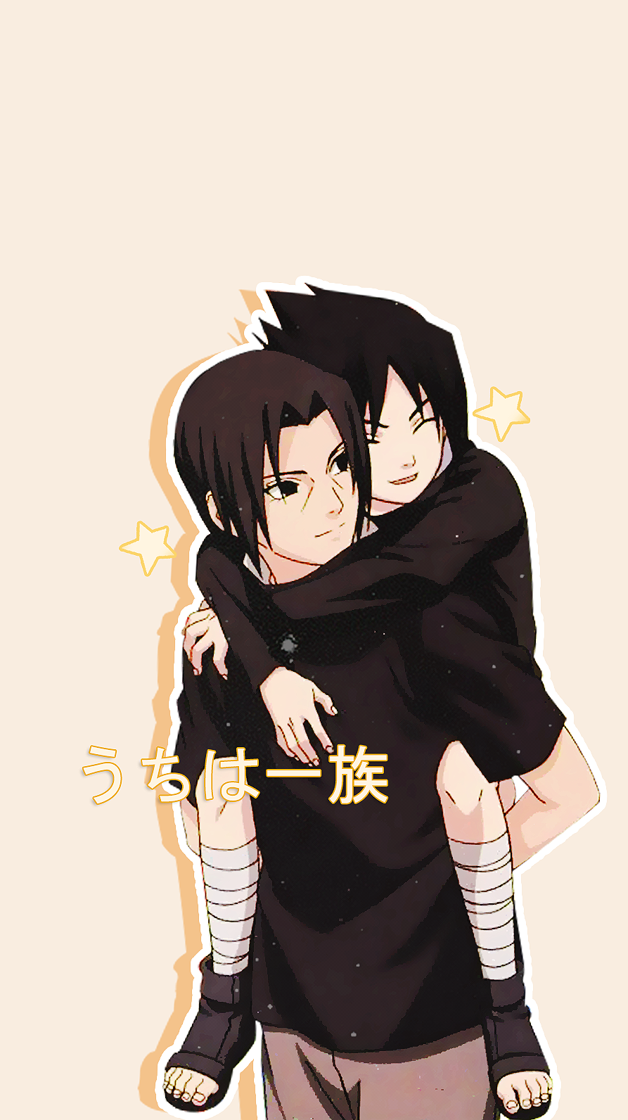 Itachi And Sasuke Wallpapers Iphone, Download Wallpapers on Jakpost
