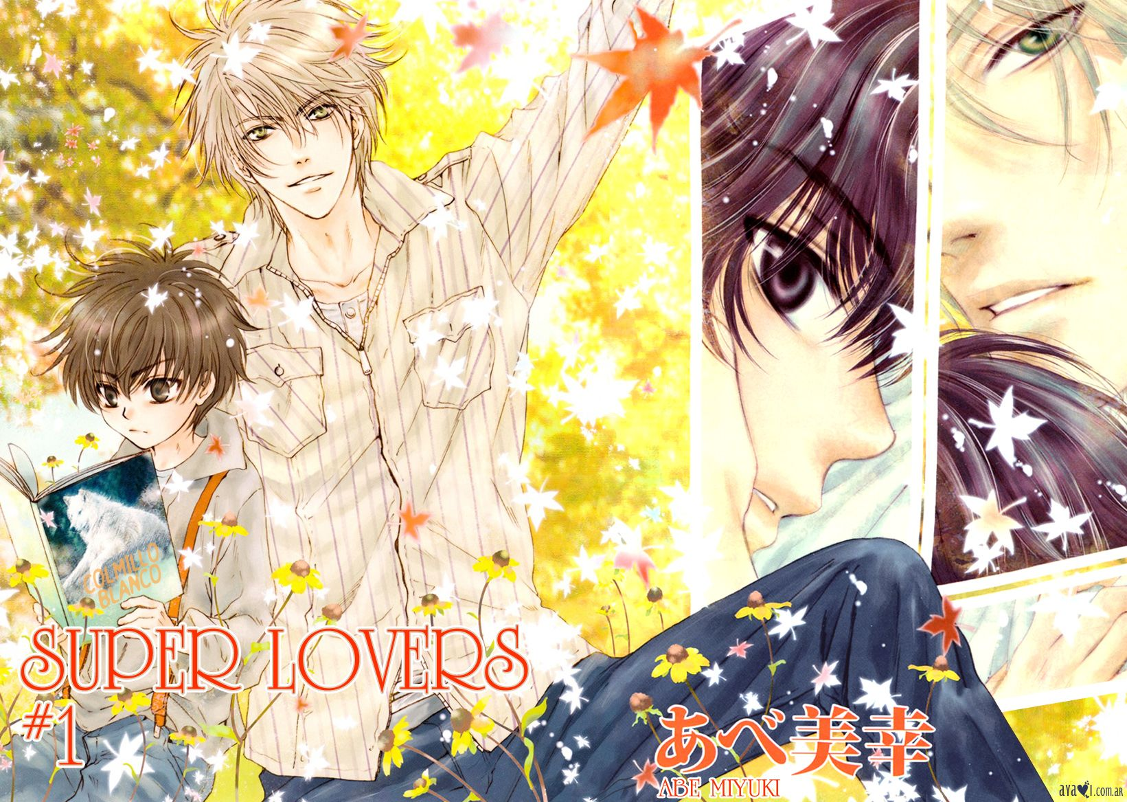 Super Lovers Anime Wallpapers Wallpaper Cave