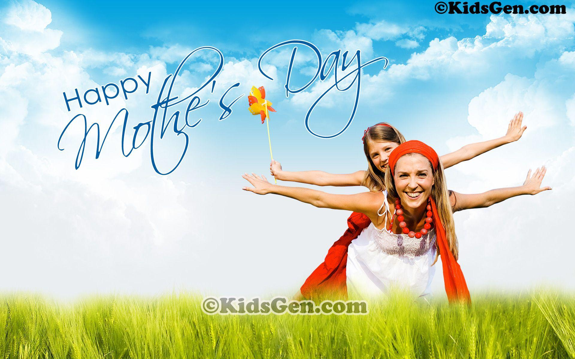 Kidsgen: Mother's Day Wallpapers
