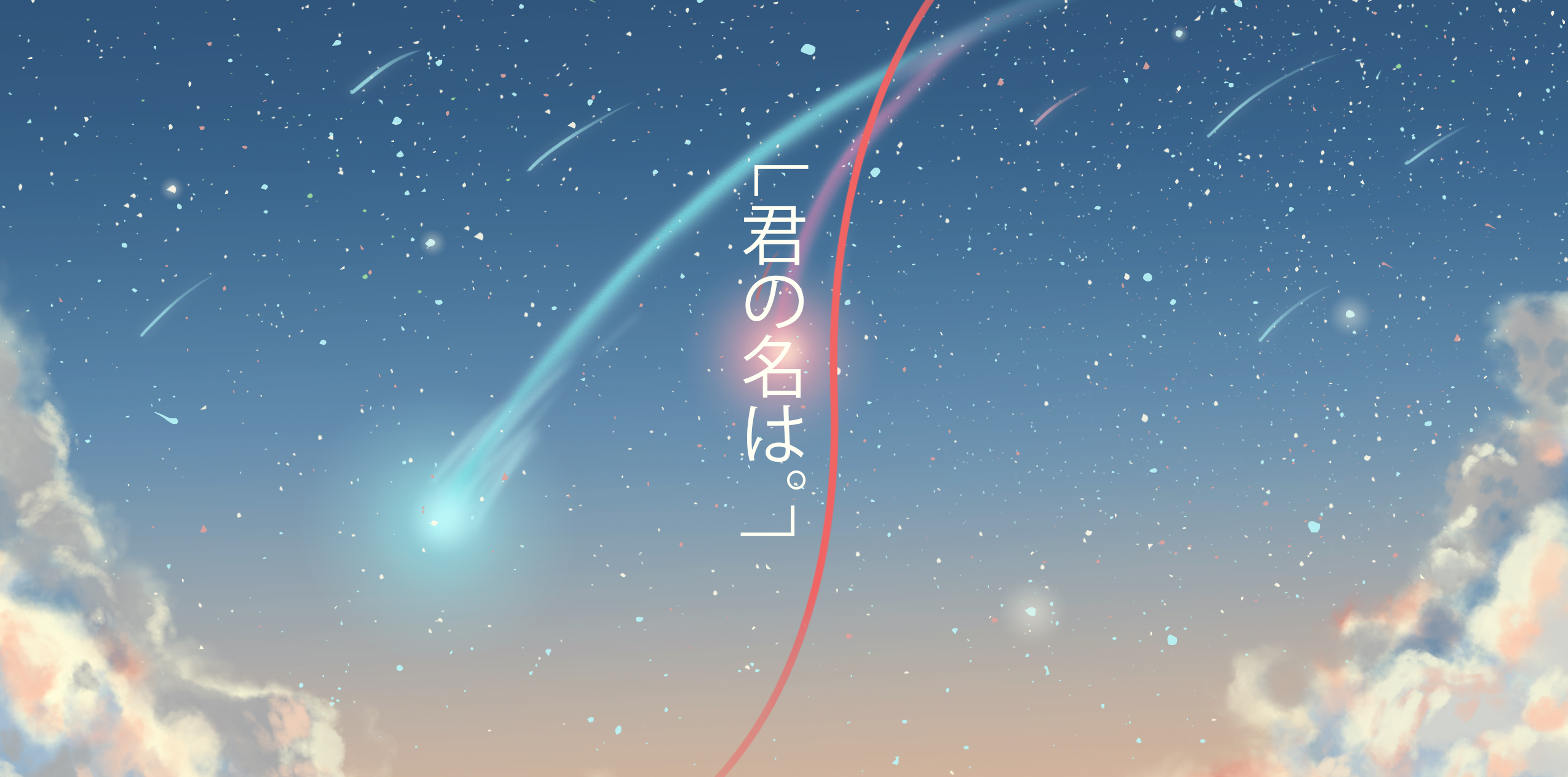 Your Name Aesthetic Desktop Wallpapers Wallpaper Cave