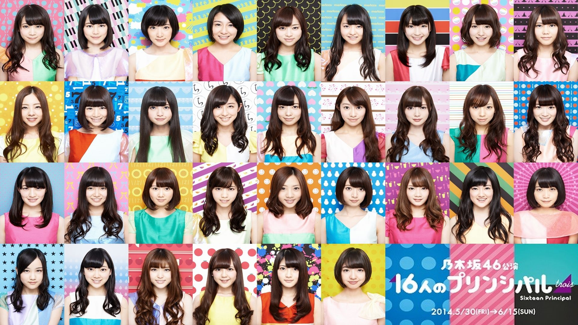 nogizaka46 wallpapers wallpaper cave nogizaka46 wallpapers wallpaper cave