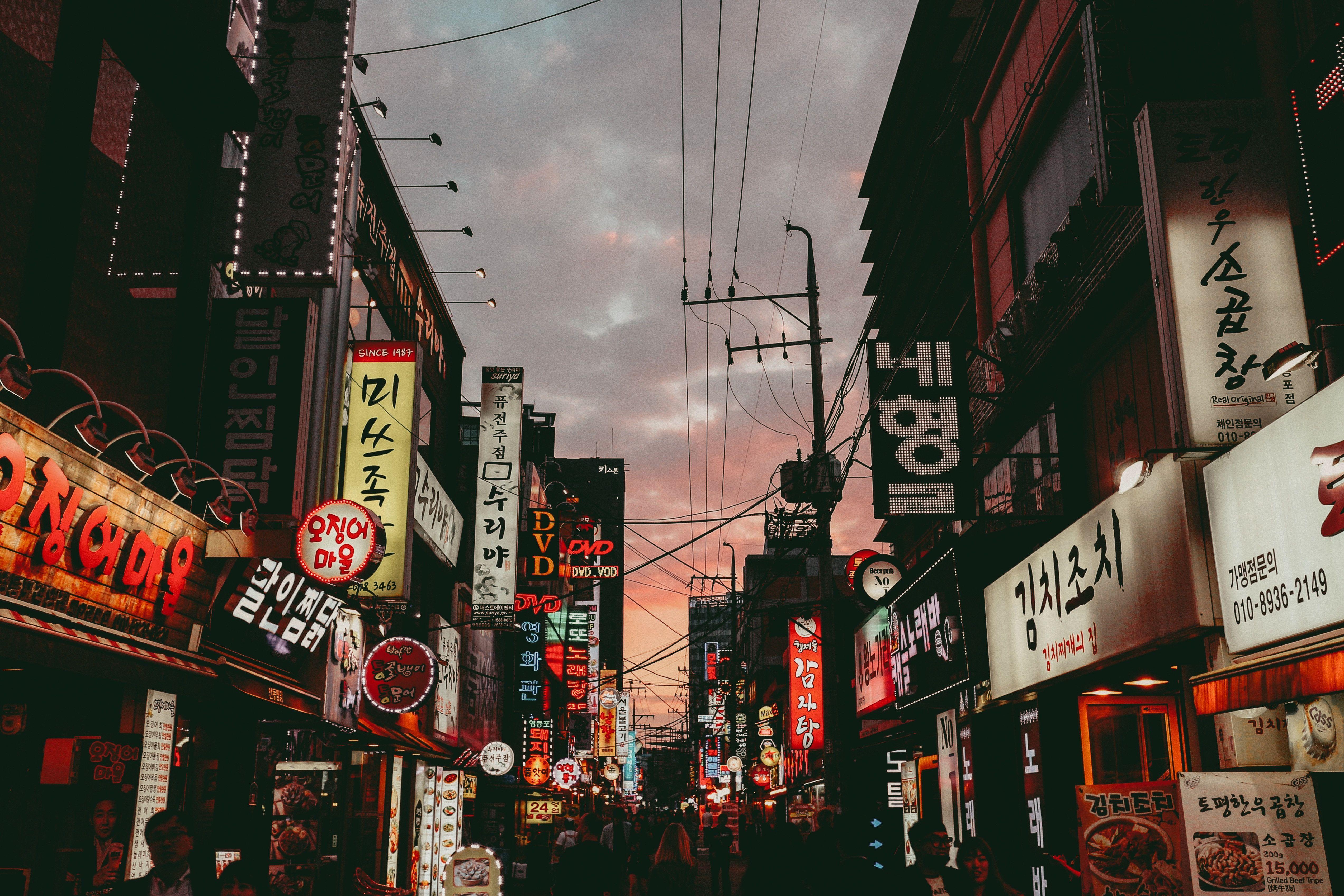 Desktop Korean Aesthetic Wallpapers Wallpaper Cave
