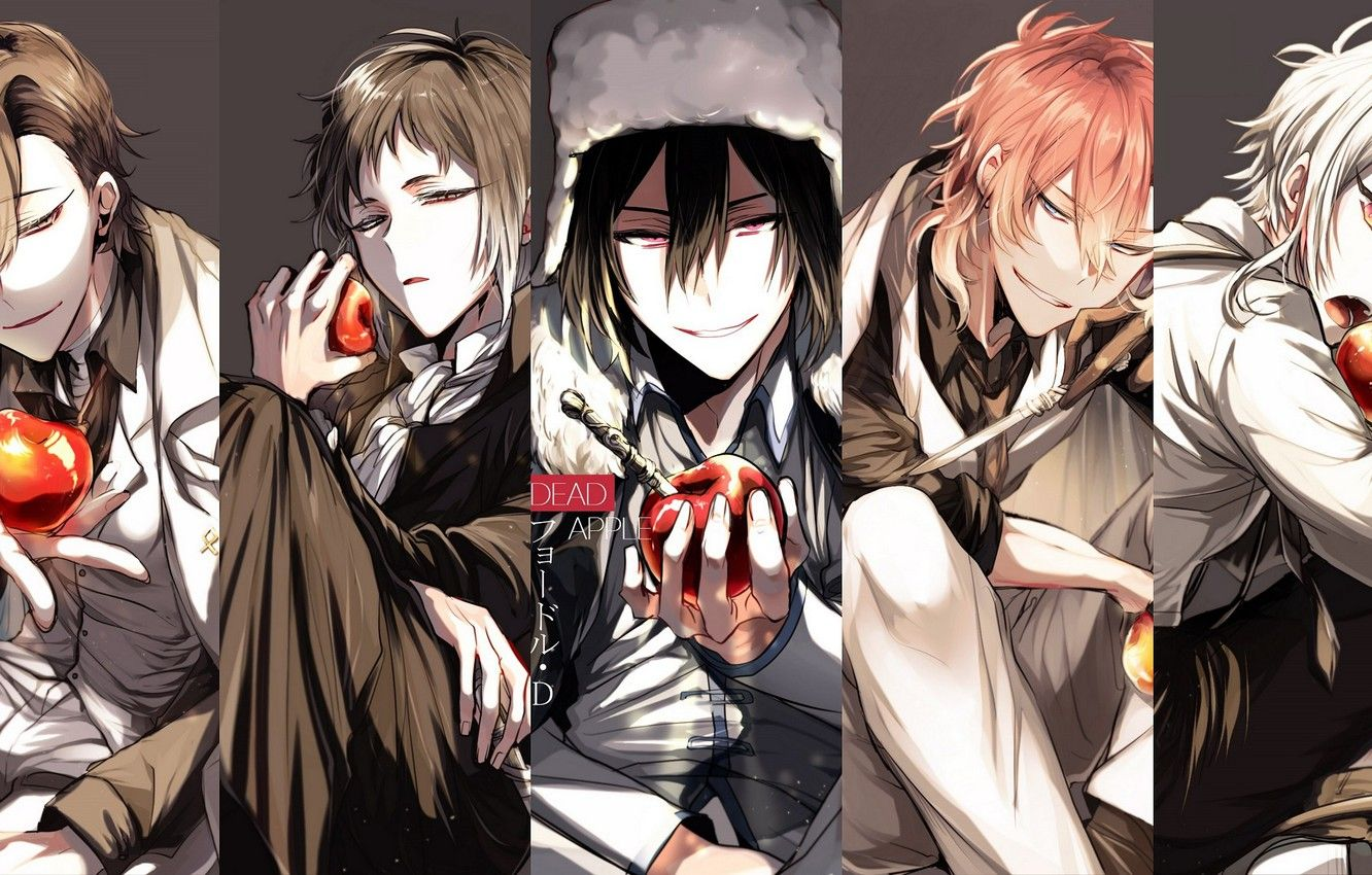Bungou Stray Dogs Wallpapers Wallpaper Cave