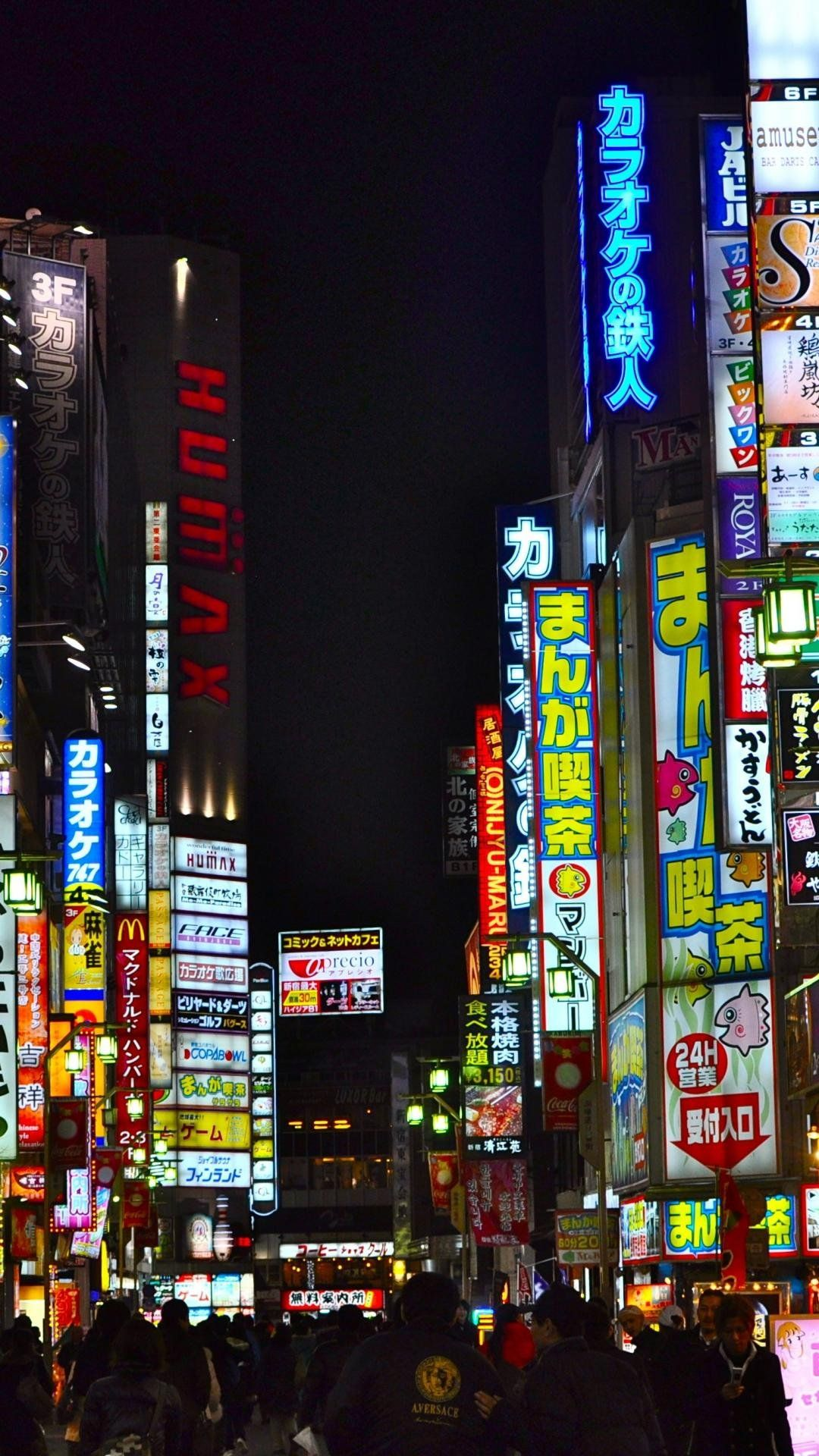 aesthetic japan phone wallpapers