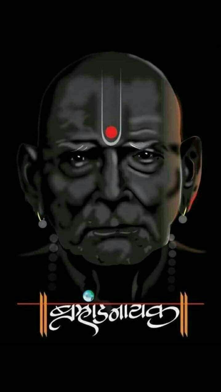 Swami Samarth HD Mobile Wallpapers - Wallpaper Cave