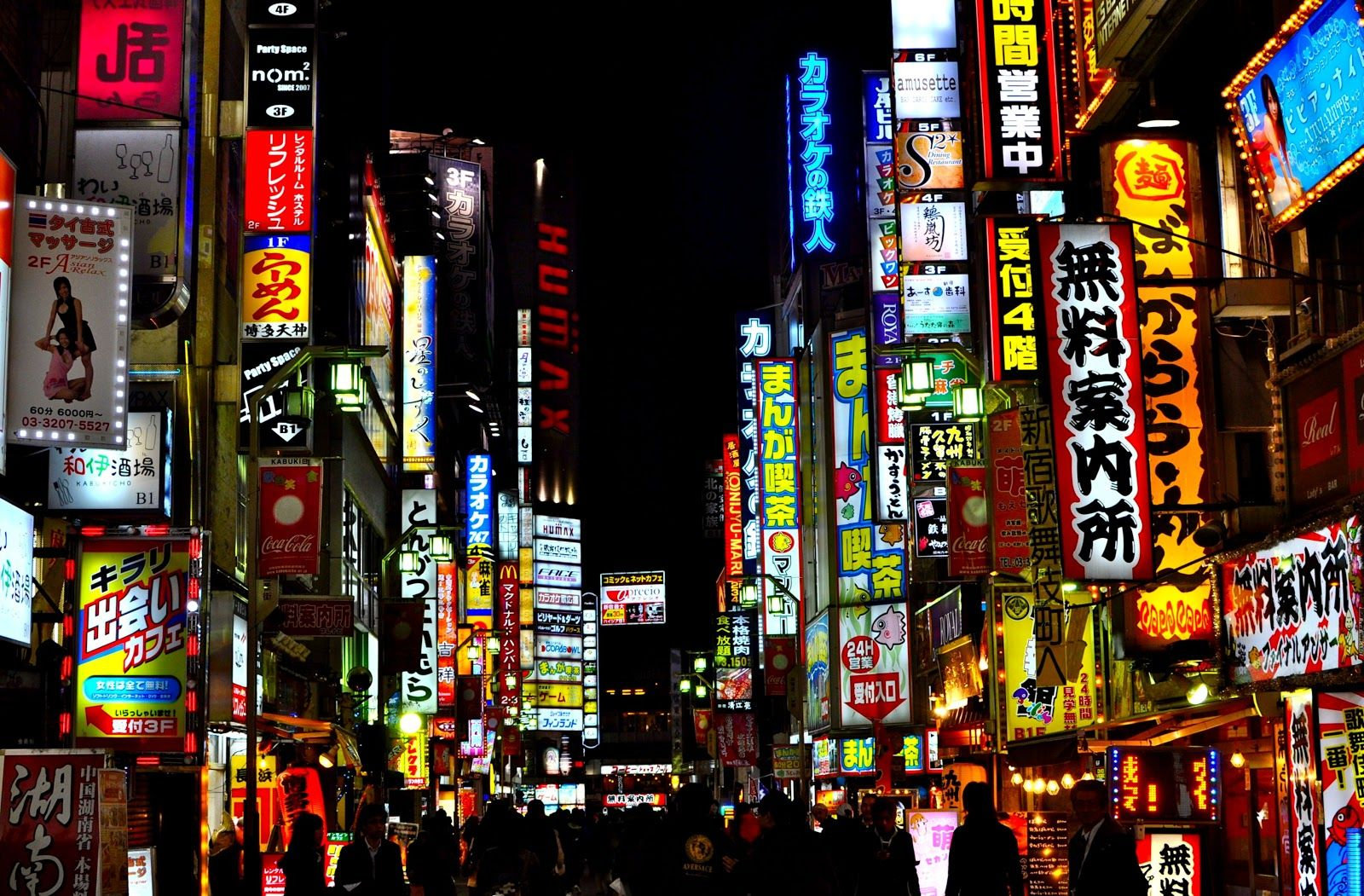 Japan Anime Night Wallpapers - Wallpaper Cave